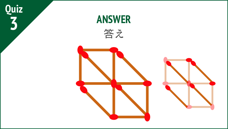 quiz03_answer